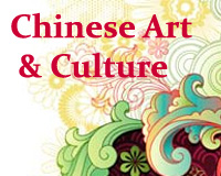 Chinese Arts & Culture UK