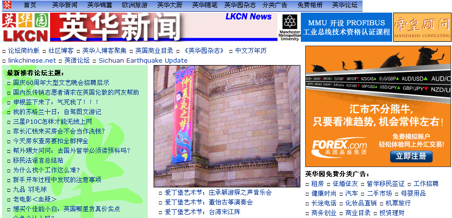 LinkChinese UK Chinese site lkcn.net