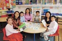 Hua Hsia Chinese School