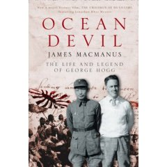 Ocean Devil by James MacManus
