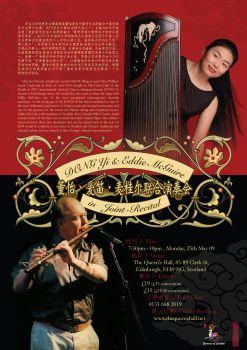 Dong Yi Eddi McGuire Edinburgh Concert