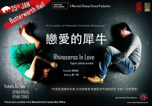 2011-01-13 Rhinoceros in Love poster, by Warwick Chinese Drama