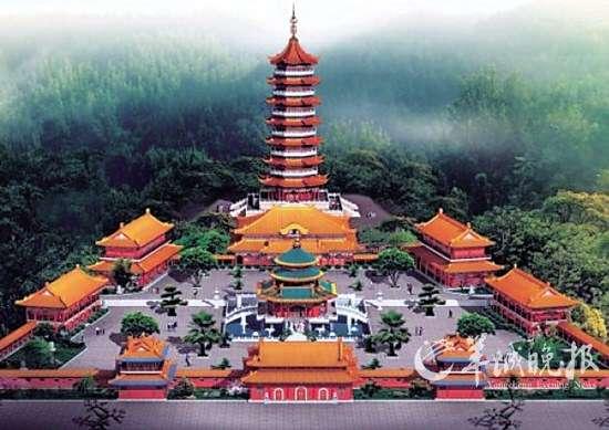 2011-08-12 Visions of China