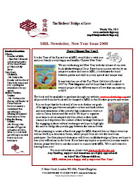 MBL Newsletter (spring 2008)